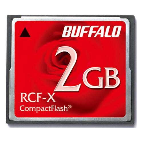 RCF-X2G バッファロー コンパクトフラッシュ 2GB [RCFX2G]【返品種別A】
