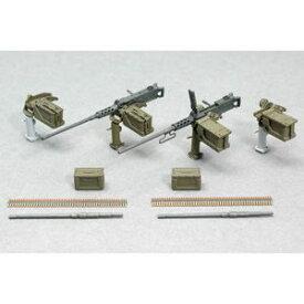 1/35 ブローニング M2重機関銃セットB(車載揺架つき)【35-L9】 アスカモデル