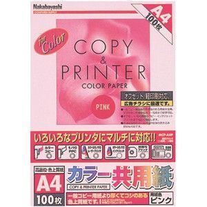 MCP-A4-P ナカバヤシ カラー共用紙 A4 100枚入(ピンク)