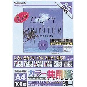 MCP-A4-B ナカバヤシ カラー共用紙 A4 100枚入(ブルー)