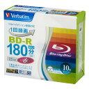 VBR130RP10V1【税込】 バーベイタム 6倍速対応BD-R 10枚パック 25GB ホワイト プリンタブル Verbatim [VBR130RP10V1]…