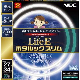 FHC86ED-LE-SHG NEC 27形+34形丸形スリム蛍光灯 昼光色 LifeE ホタルックスリム [FHC86EDLESHG]