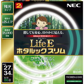 FHC86EN-LE-SHG NEC 27形+34形丸形スリム蛍光灯 昼白色 LifeE ホタルックスリム [FHC86ENLESHG]