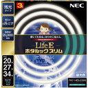 FHC114ED-LE-SHG【税込】 NEC 20形+27形+34形スリム蛍光灯 昼光色 LifeE ホタルックスリム [FHC114EDLESHG]【返品種...