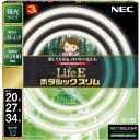 FHC114EN-LE-SHG【税込】 NEC 20形+27形+34形スリム蛍光灯 昼白色 LifeE ホタルックスリム [FHC114ENLESHG]【返品種…