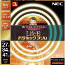 FHC144EL-LE-SHG NEC 27形+34形+41形スリム蛍光灯 電球色 LifeE ホタルックスリム [FHC144ELLESHG]