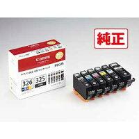 BCI-326+325/6MP キ...
