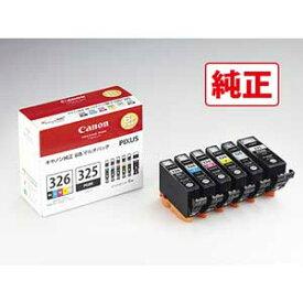 BCI-326+325/6MP キヤノン 純正インクタンクBCI-326 (BK/C/M/Y/GY) + BCI-325 マルチパック Canon