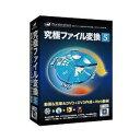究極ファイル変換 5 動画&音楽&DVD+DVD作成+Web動画(Win) ワンダーシェアージャパン