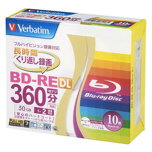 VBE260NP10V1 バーベイタム 2倍速対応BD-RE DL 10枚パック 50GB ワイドプリンタブル Verbatim
