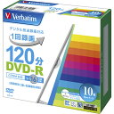 VHR12JP10V1 バーベイタム 16倍速対応DVD-R 10枚パック ワイドプリンタブル Verbatim