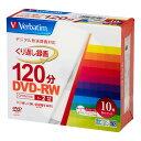 VHW12NP10V1 バーベイタム 2倍速対応DVD-RW 10枚パック ホワイトプリンタブル Verbatim [VHW12NP10V1]【返品種別A】
