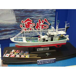 【再生産】1/64 漁船 No.2 大間のマグロ一本釣り漁船 第三十一漁福丸 フルハルモデル【49938】 プラモデル アオシマ