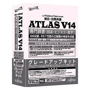 ATLAS 専門辞書(技術・ビジネス・医学) グレードアップキット V14.0 富士通 【返品種別B】