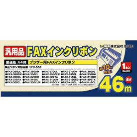 FXS46BR-1 MCO FAXインクリボン(1本入) ブラザー汎用品 ミヨシ [FXS46BR1]