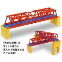 J-04 大きな鉄橋 タカラトミー