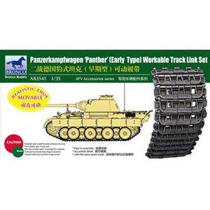 1/35 独・パンター戦車初期型可動キャタピラ【CBA3541】 ブロンコ