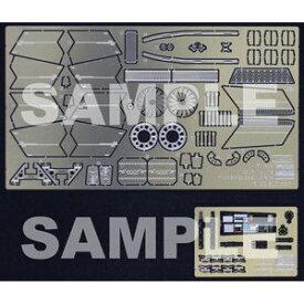 【再生産】1/48 VF-1 バルキリー用エッチングパーツ(マクロス)【65793】 ハセガワ