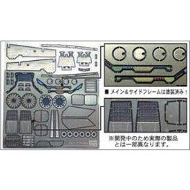 【再生産】1/48 YF-19用 エッチングパーツ(マクロス)【65794】 ハセガワ