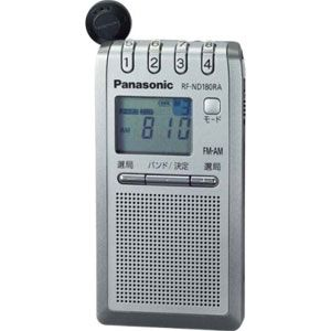 RF-ND180RA-S パナソニック FM/AMラジオ Panasonic [RFND180RAS]【返品種別A】【送料無料】