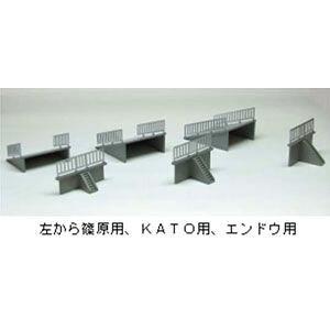 HO ホーム端用スロープと階段組立キット KATO用 HP-T24KK