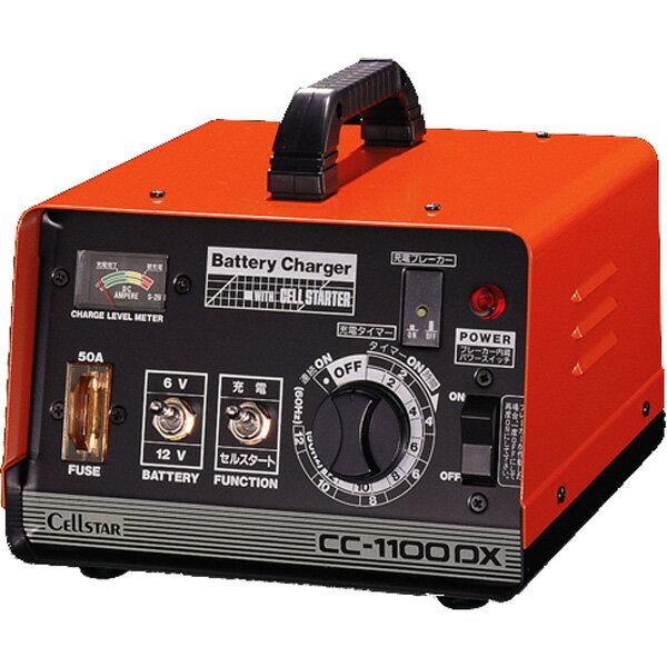 CC-1100DX セルスター セルスタート機能付バッテリー充電器 DC 6/12V用 CELLSTAR [CC1100DX]【返品種別A】