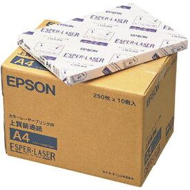 LPC-PPA4 エプソン 上質普通紙 A4(2500枚)