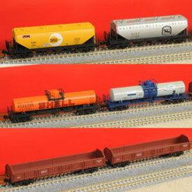 [鉄道模型]ホビーセンターカトー 【再生産】(Nゲージ) 106-6275 混合貨物列車 6両セット