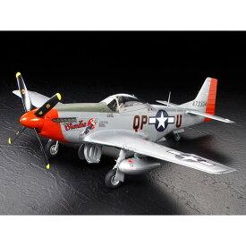 1/32 ノースアメリカン P-51D マスタング【60322】 タミヤ