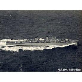 1/700 海上自衛隊護衛艦 てるづき(初代)【J48】 ピットロード