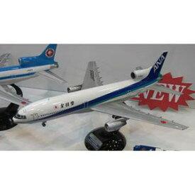 1/100 L-1011 トライスター トリトンブルーANA 童友社