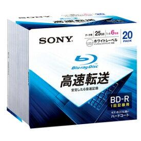 20BNR1DCPS6 ソニー データ用 6倍速対応BD-R 20枚パック 25GB ホワイトプリンタブル SONY