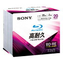 20BNE1DCPS2【税込】 ソニー データ用 2倍速対応BD-RE 20枚パック 25GB ホワイトプリンタブル SONY [20BNE1DCPS2]【返品...