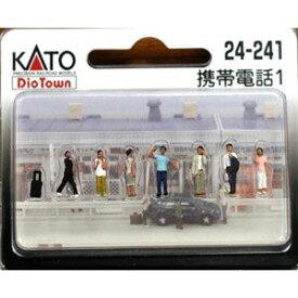 [鉄道模型]カトー (Nゲージ) 24-241 人形 携帯電話1