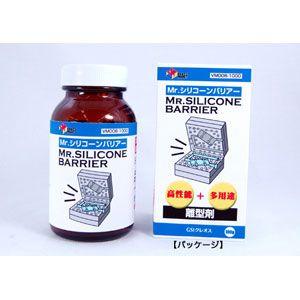 Mr.シリコーンバリアー【VM008】 GSIクレオス