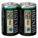 R-20PUBN-2P マクセル マンガン乾電池単1形 2本パック maxell BLACK [R20PUBN2P]