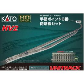 [鉄道模型]カトー (HO) 3-112 HV-2 HOユニトラック手動ポイント6番待避線セット