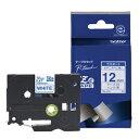 TZe-233【税込】 ブラザー P-Touch用・ラミネートテープ 白/青文字 12mm [TZE233]【返品種別A】【RCP】
