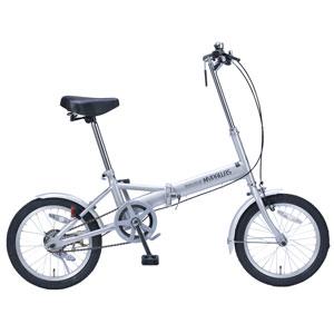 M-101 マイパラス 折りたたみ自転車 16インチ(シルバー) MYPALLAS [M101S]【返品種別B】