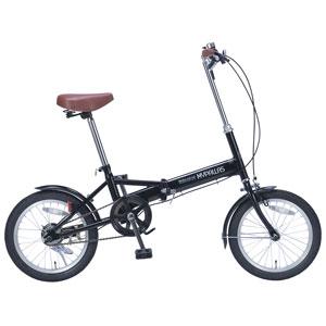 M-101 マイパラス 折りたたみ自転車 16インチ(ブラック) MYPALLAS [M101ブラツク]【返品種別B】