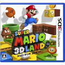 【3DS】スーパーマリオ 3Dランド 【税込】 任天堂 [CTR-P-AREJ]【返品種別B】【RCP】