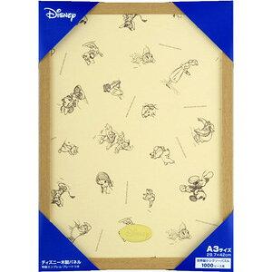 ディズニー世界最小ジグソーパズル1000ピース用木製パネル ナチュラル テンヨー 【Disneyzone】
