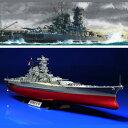 1/350 日本戦艦 大和 決定版【78025】 タミヤ [タミヤ 350ヤマトケッテイバン]【返品種別B】