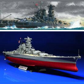 1/350 日本戦艦 大和 決定版【78025】 タミヤ