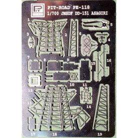 1/700 エッチングパーツ 海上自衛隊 護衛艦 あさぎり型用【PE118】 ピットロード