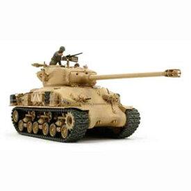 1/35 イスラエル軍戦車 M51 スーパーシャーマン【35323】 プラモデル タミヤ