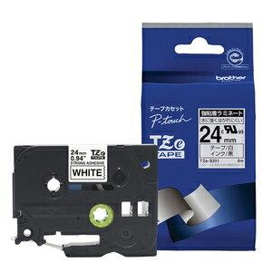 TZe-S251 ブラザー P-Touch用・強粘着ラミネートテープ 白/黒文字 24mm