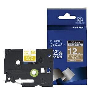 TZe-MQ835 ブラザー P-Touch用・おしゃれラミネートテープ サテンゴールド(つや消し)/白文字 12mm
