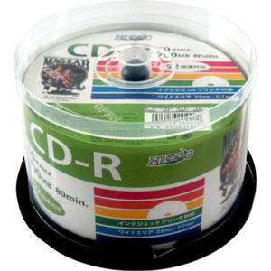 HDCR80GP50 HIDISC データ用700MB 52倍速対応CD-R 50枚パック ホワイトプリンタブル ハイディスク [HDCR80GP50]【返品種別A】