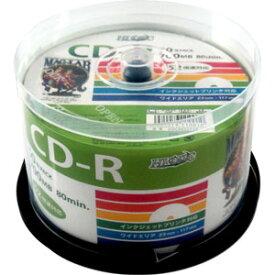 HDCR80GP50 HIDISC データ用700MB 52倍速対応CD-R 50枚パック ホワイトプリンタブル ハイディスク